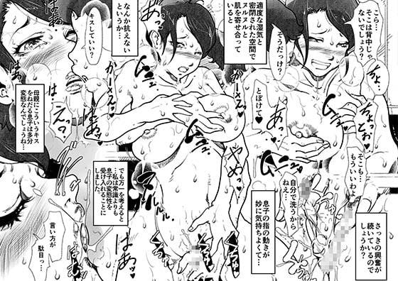 お母さんと息子が、お風呂場に「全裸」で閉じ込められた話。