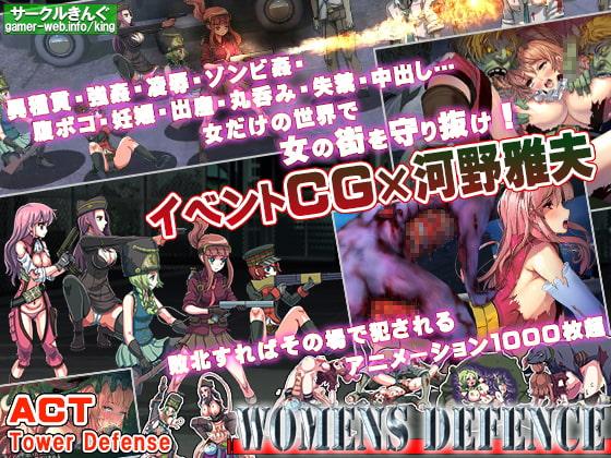 【30%OFF】Womens Defence ~ウィメンズディフェンス~