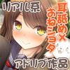 あだると☆放送局4