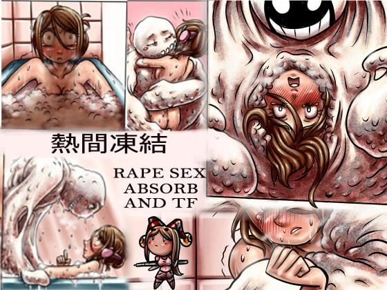 Hot freezing comics