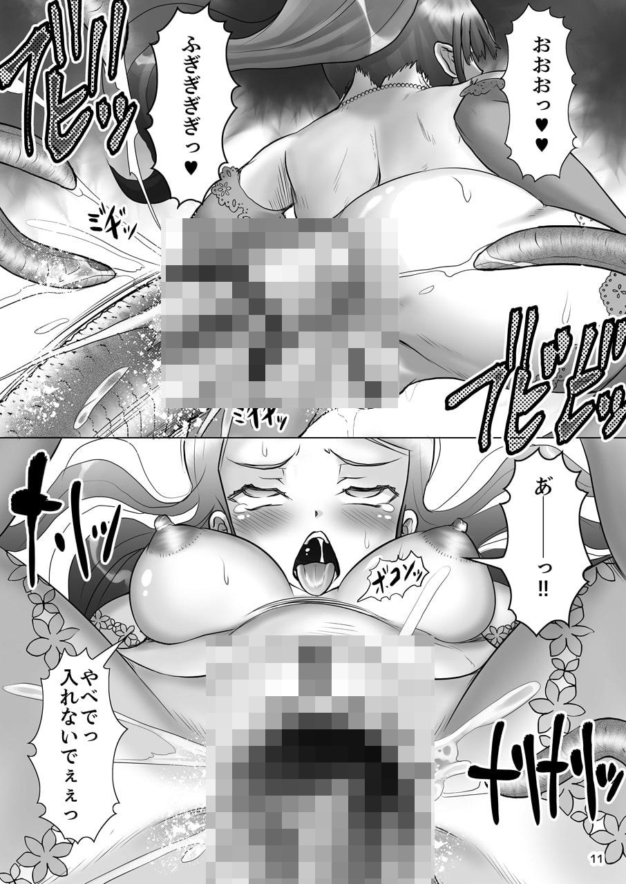 触餌会 ~落城の姉妹姫 触手肛姦~