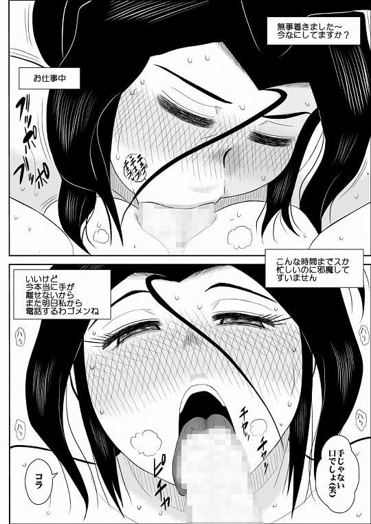 ふるたん5~女探偵の私生活・彩子編~