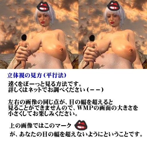 視力改善 ハルカ編