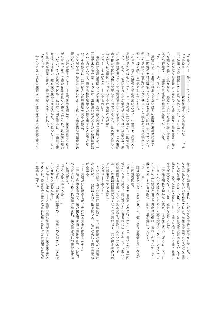 [DOPE] _017