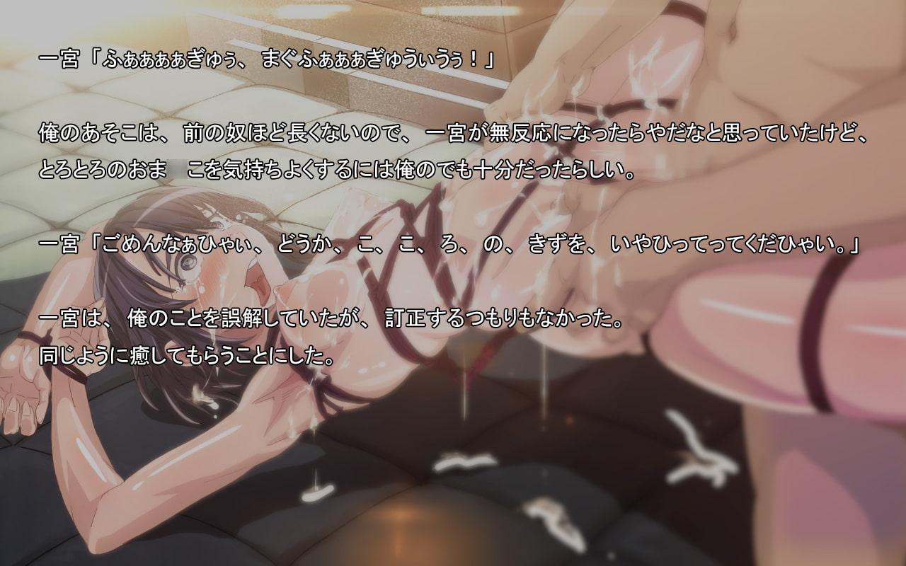 「精子投票~CG集~」