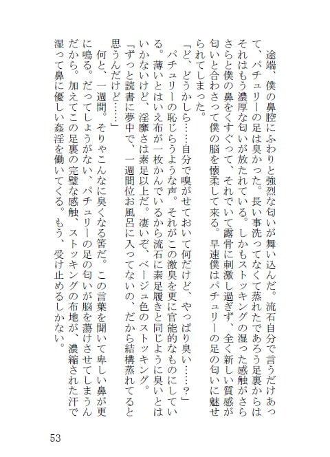 たなかオムニバス第二巻