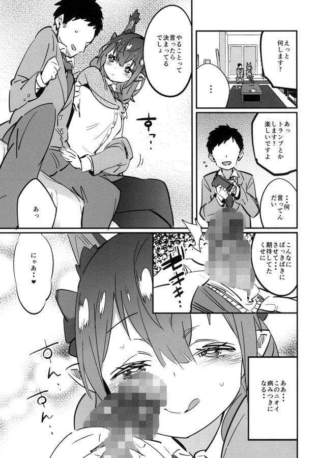 女子高生お燐2