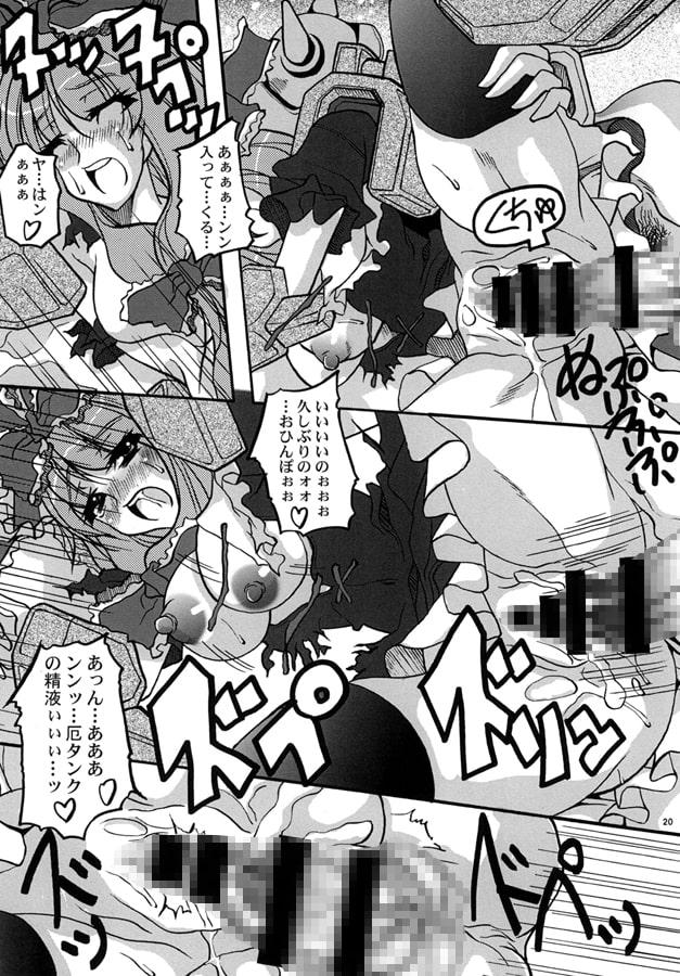 弾幕の絆 総集編