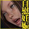 お手軽少女エロ画像集Vol.031