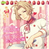 Love Messages from Your Devoted BF - Easygoing Pastry Chef (CV: Toshiyuki Someya) [KZentertainment]