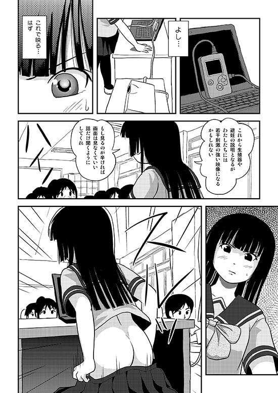 桜小鷹の露出日和5