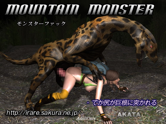 mountain monster