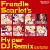 フランドール・スカーレットのハイパーDJ Remix