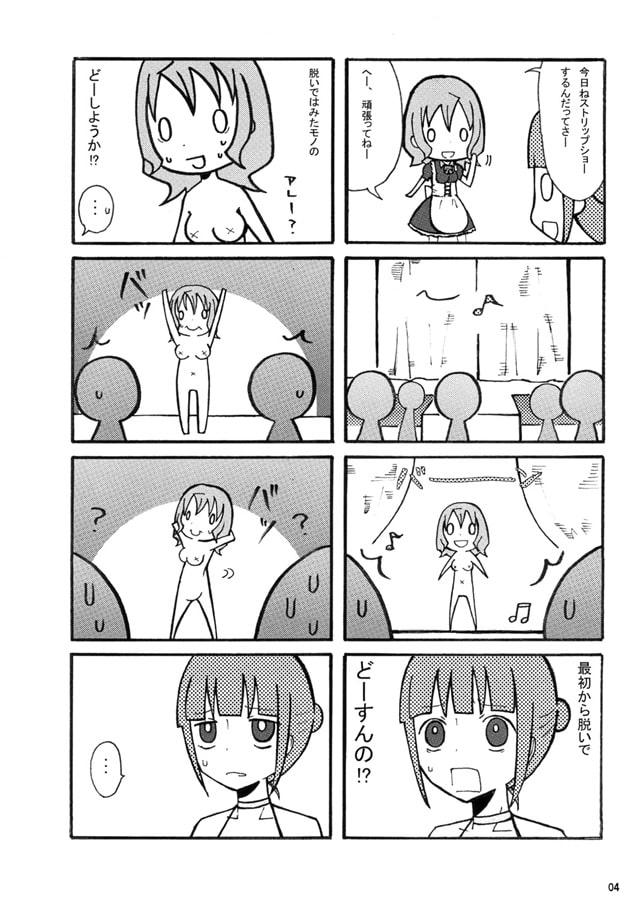 ハナゴヨミ総集編