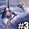 東方空鬪令 #3【中国語版】
