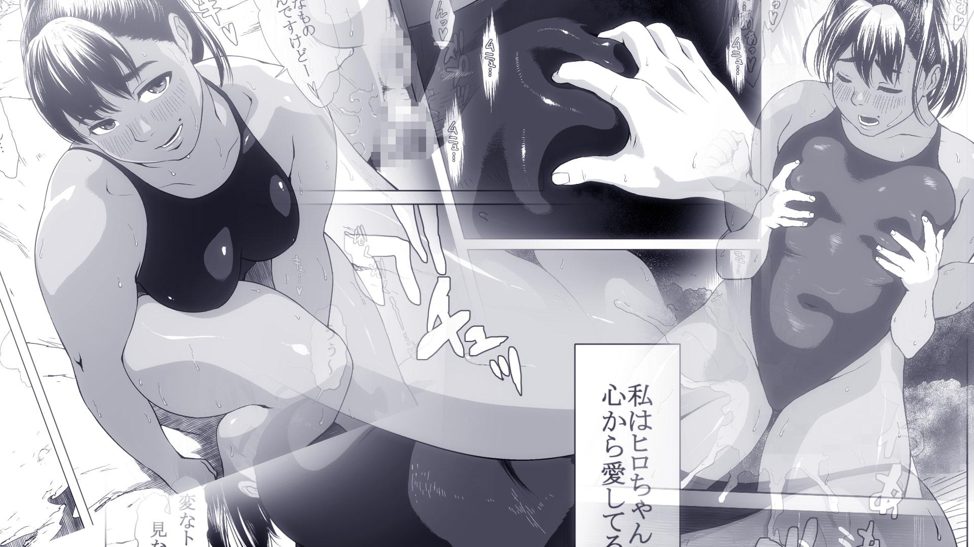 肛福論 村瀬あゆみ編(1)