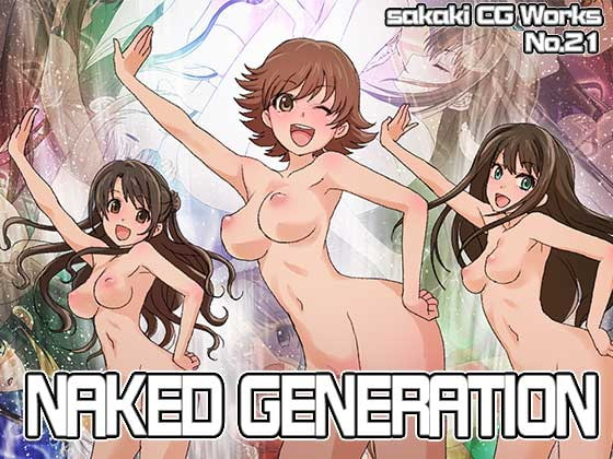 NAKED GENARATION