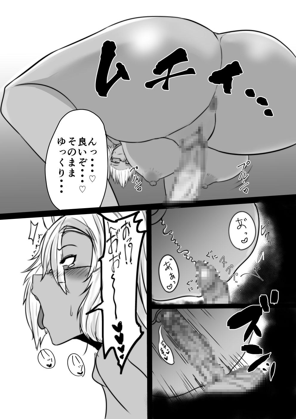 武蔵さんのすけべ本改