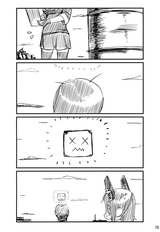 ふぶきちゃんとちんじゅふ改10