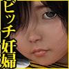お手軽少女エロ画像集Vol.033