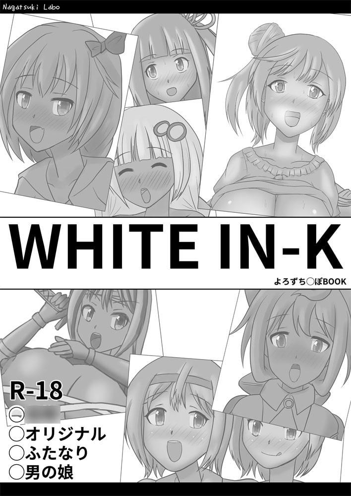 WHITE IN-K