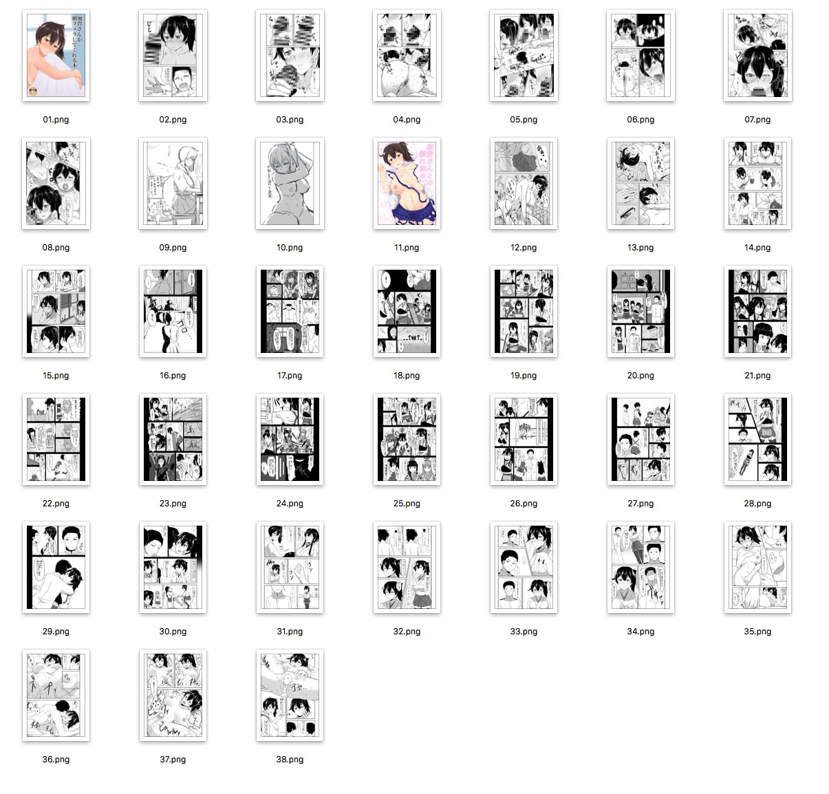 加賀さんが朝フェラしてくれる本。+おまけシリアス漫画