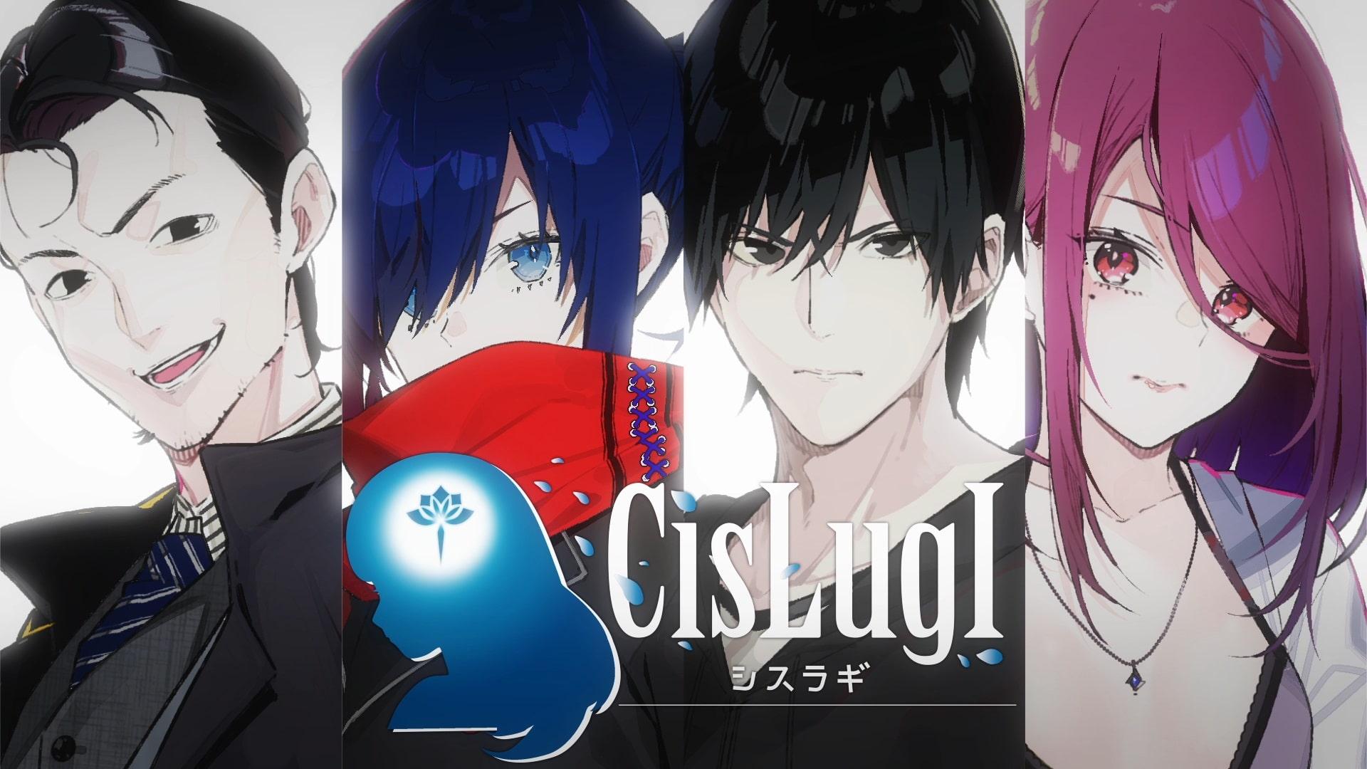 CisLugI-シスラギ-