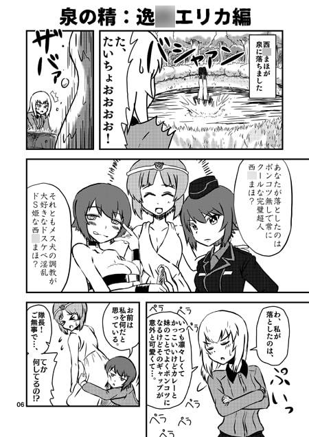 ハンバーグカレー【甘口】