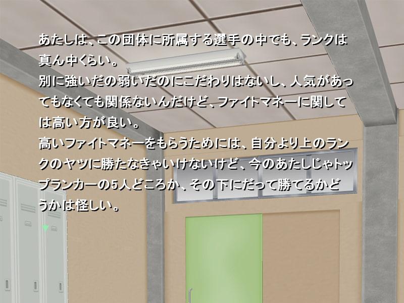 【ノベルゲーム+MP3ボイスドラマ】鏡守ー利用者のレポート 柴崎千紘編