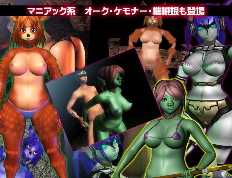魔神ダンジョンVer1.2