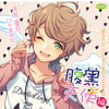 Love Messages from Your Devoted BF- Black-Hearted Angel (CV: Shoya Chiba) [KZentertainment]