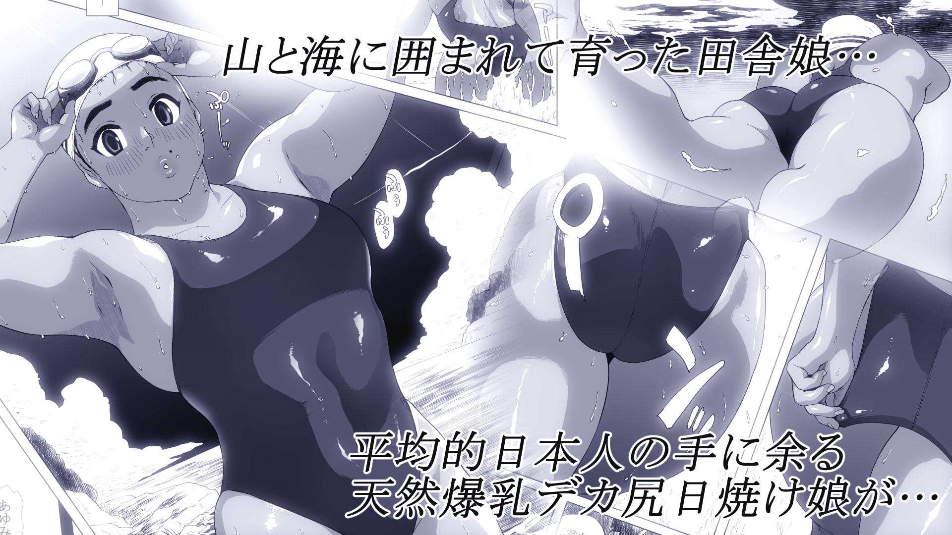 肛福論 村瀬あゆみ編(2)