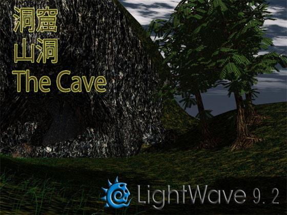 The Cave For LightWave 3d