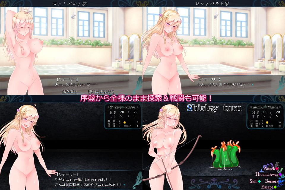 触手ダンジョンRPG ~ロットバルトの試練~