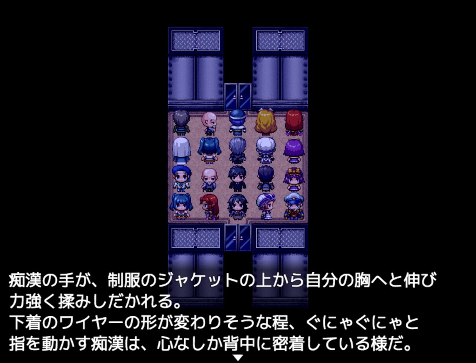 満員電車と可愛い女の子〜強姦編(上)