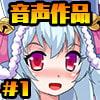 ダンジョンタウンEXアナザーストーリー#1 ~美食の殿堂