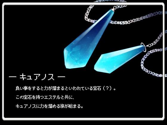 アナスタシアと青の瞳~謁見の刻~【バイノーラル / 複数プレイ】