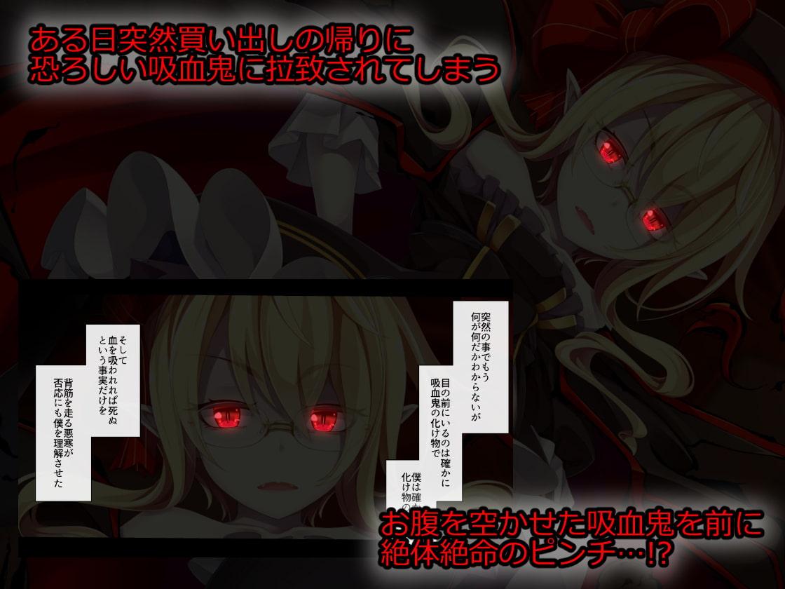 【幻想グラフィックス】くそざこ吸血鬼~拉致されたと思ったらちょろ甘だったので犯してみた~