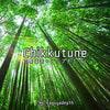 Chikkutune 竹製楽器×チップチューン