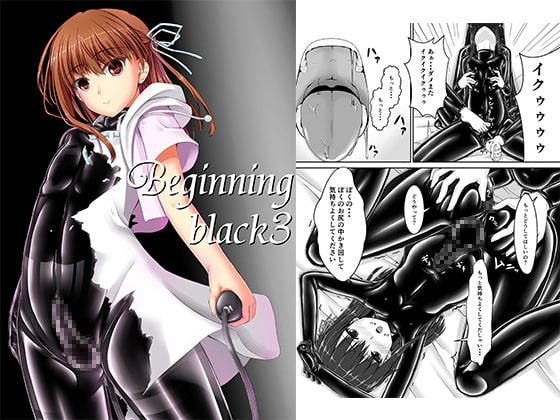 Beginning black3