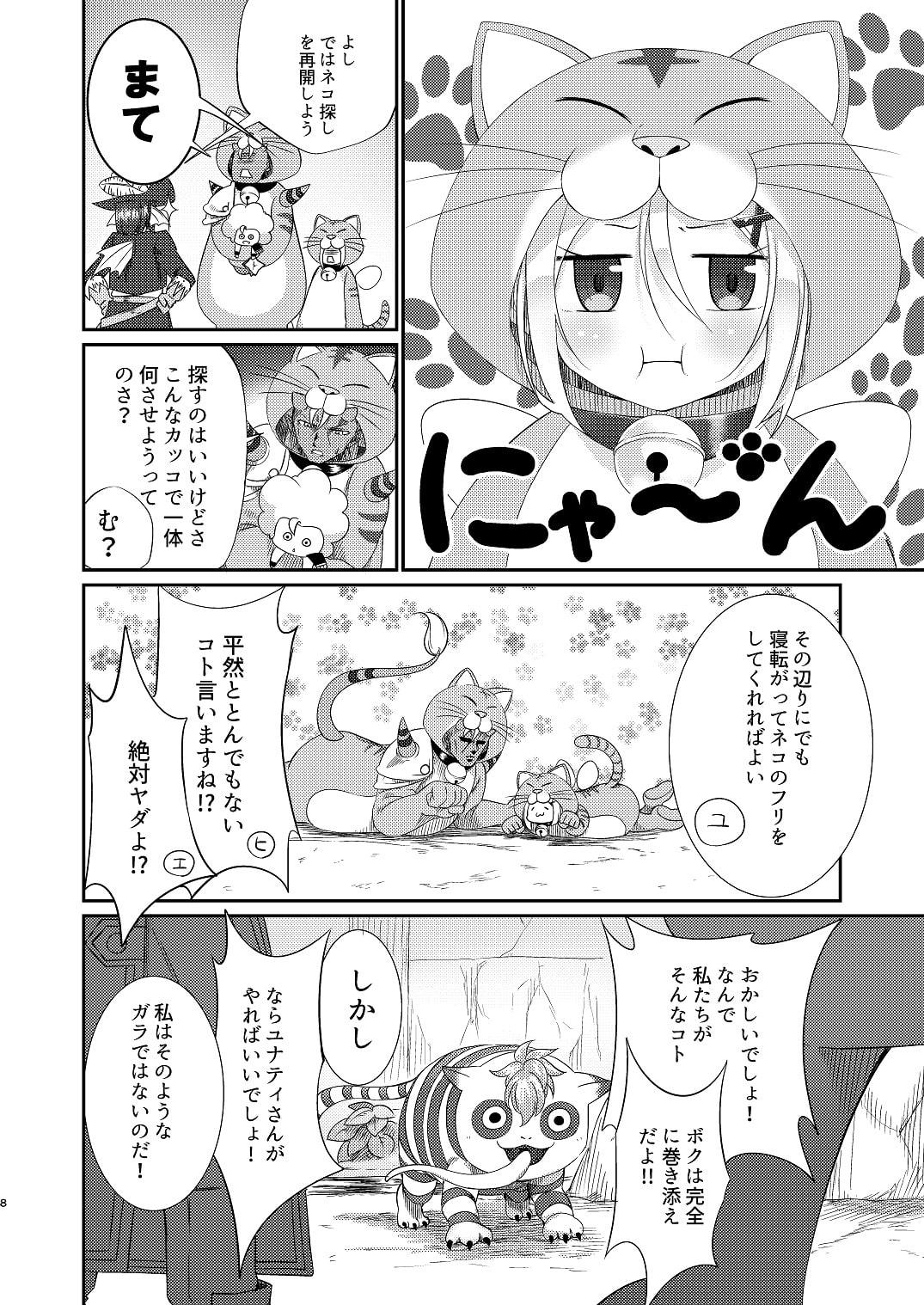 エックス君が手違いでえるおじに転生する本IV ~ヴェリナード編~