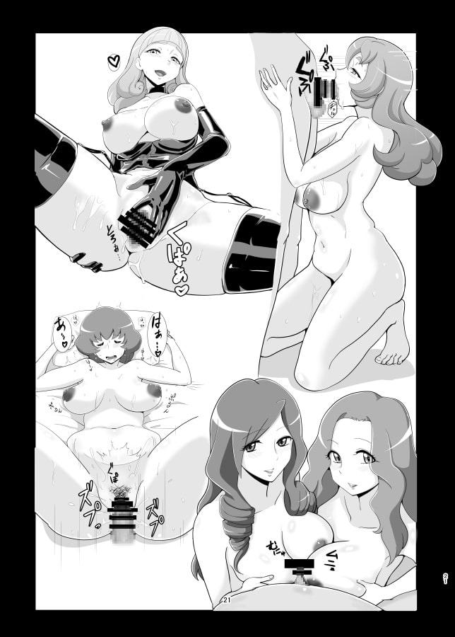 メスしりんだー11 プ◯キュアママンのいる超高級風俗店