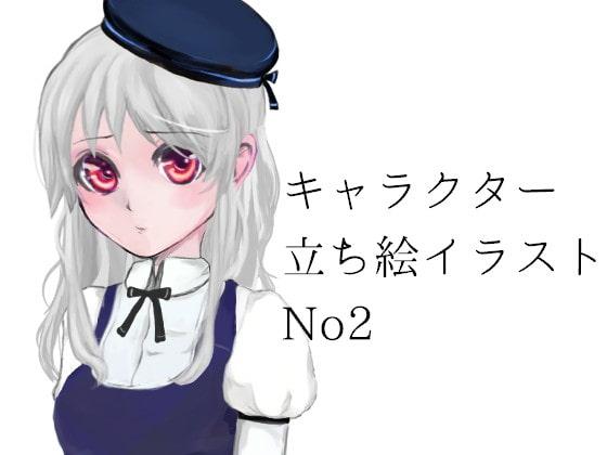 立ち絵素材(少女)No2【成人向け】