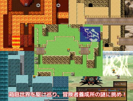 剣と魔法とMC物 ~箱庭冒険者~
