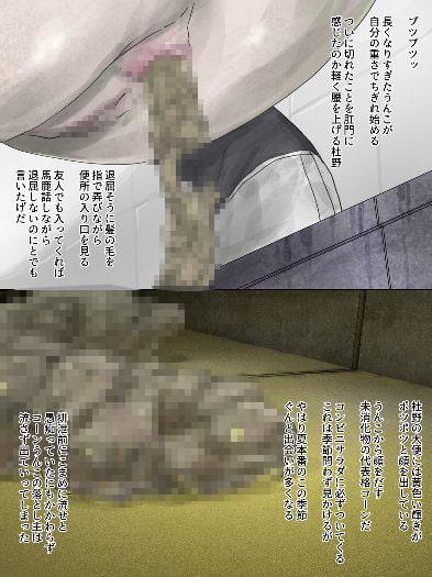 溝トイレを真下から【学校編】