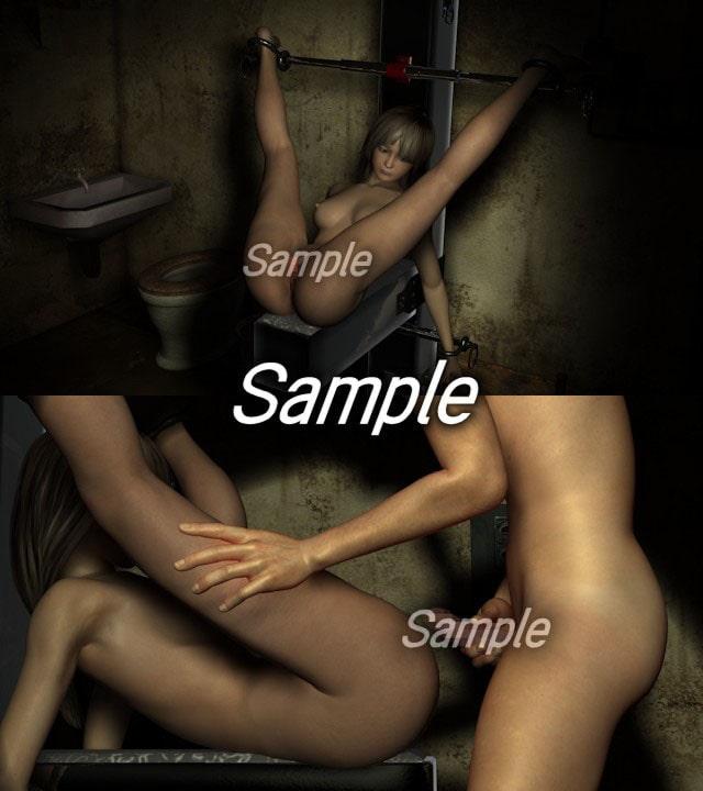 監禁地下室~断面edition~