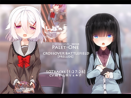 CROSSOVER:BATTLEFIELD[PRELUDE] @ Palet-One