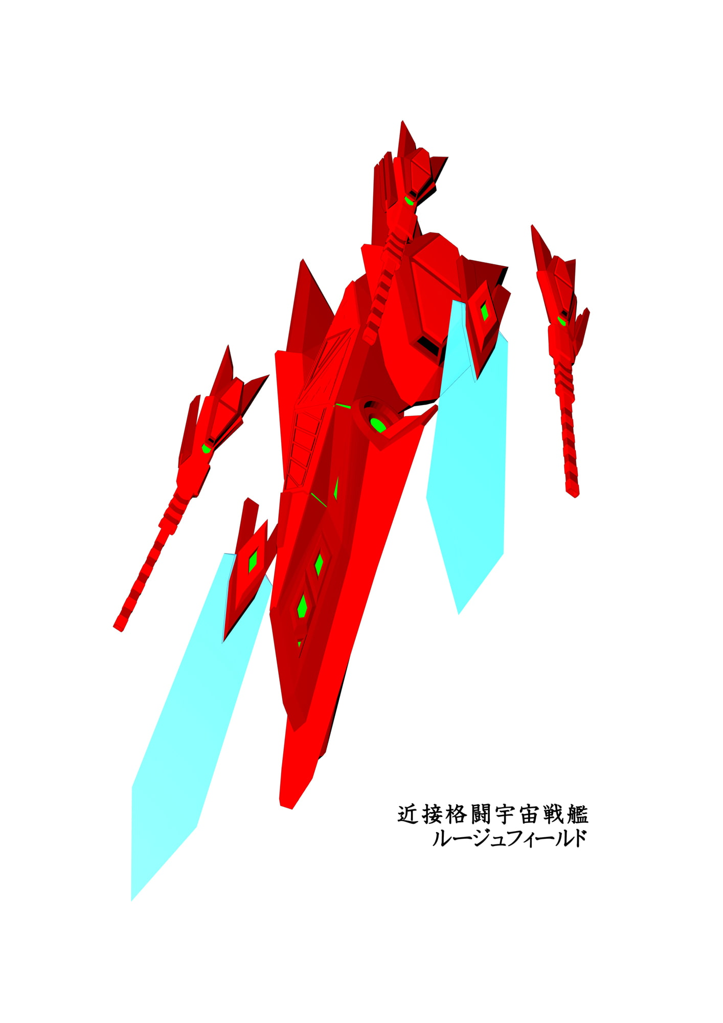 Space Fleet3