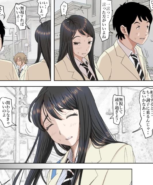チャラ男に寝取られ ルート2 Vol.4