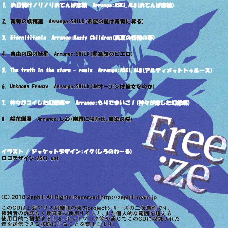 Free:ze